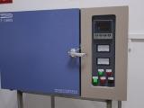 高温实验电炉